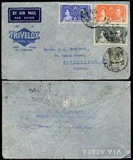 MALAYA STRAITS 1937 CORONATION ADVERTISING CYCLING TRIVELOX AIRMAIL ENVELOPE
