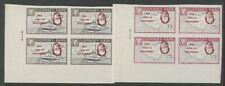 Guernsey SARK 1965 Churchill Lib SET PROOF INVERT bks 4