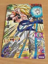 Carte Dragon Ball Z DBZ Dragon Ball Heroes Jaakuryu Mission Part SP #JB-06 Promo