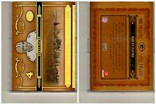 2006 Playoff National Treasures Gold #73 Brett Favre 05/25