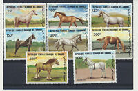 Commoro Islands HORSES 1983 Mint NH Cplt set of 8 #579-586 $21.95 Retail Value