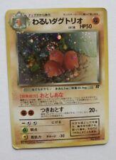 Dark Dugtrio (Holo Rare No. 051) Japanese Team Rocket - Pokemon TCG WOTC