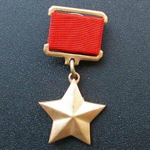 WW2 USSR Soviet Russian Military STAR HERO OF THE SOVIET UNION COPY