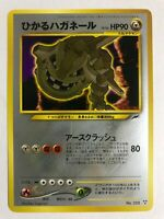 Pokemon Neo Destiny Triple Star No 208 Shining Steelix Japanese Pocket Monsters