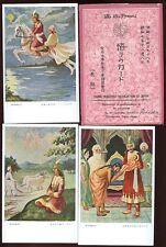 Japan YOUNG BUDDHIST ASSOCIATION Artist Drawn x 4 PPCs Bo-Present  Envelope