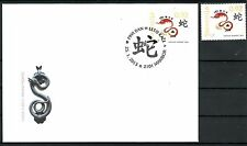 Slovenia 2013 FDC + MNH stamp Chinese Horoscope zodiac The Year of the Snake