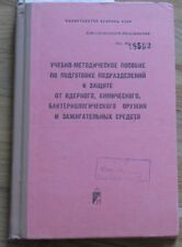 Book Defense Shelter Military Russian Nuclear First-aid Army incendiary Gun Ussr
