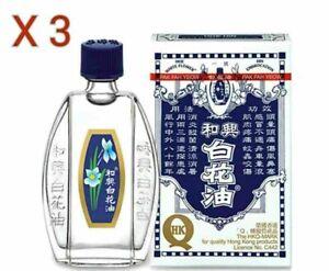 3 x Hoe Hin Pak Fah Yeow White Flower Oil Embrocation Analgesic Balm 20ml 和興白花油