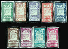 Syria, Syrie ,Syrien, 1943 Mi.474 / 82, dead of president complete set, Mnh *