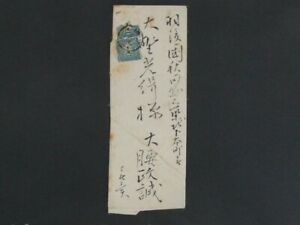 Nystamps Japan old Dragon stamp used on cover Rare ! y2yc