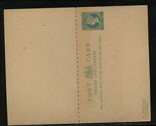 Straits  Settlements  postal  reply card unused  one cent green        SSS0528