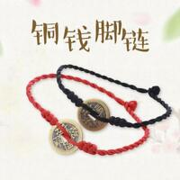 Unisex Adjustable Anklet Bracelet lucky Red Rope Copper Coin Foot Chain Gift