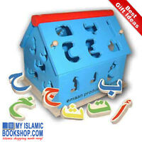 Arabic Alphabet House Muslim Islamic Children Game Toy 28 Chunky Wooden Letters