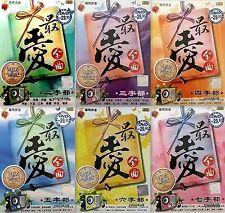 180 Chinese Songs DVD Karaoke 6 Box Sets _  Region All _ 最愛金曲 2 3 4 5 6 7 字部曲