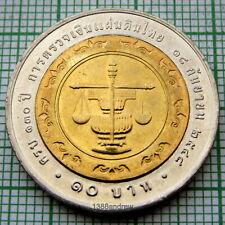 THAILAND RAMA IX BE 2548 - 2005 10 BAHT, Budget Inspection Dept, BI-MET, UNC