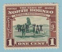 NORTH BORNEO MR1  MINT  NEVER HINGED  OG *  NO FAULTS EXTRA FINE !