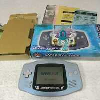 NINTENDO GAME BOY Advance GBA Console POKEMON Center Suicune Limited Model