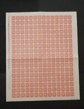 Georgia 1919 sheet of stamps Lapin#2 MH imperf. CV=940€