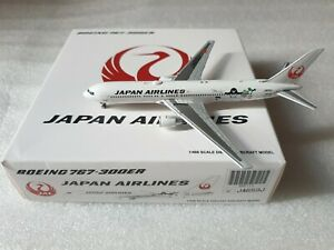 Japan Airlines JAL B767-300ER Suica JA659J JC Wings 1:400