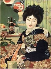 Commercial Pubblicità KIRIN birra alcol GIAPPONE GEISHA poster art print bb1851a