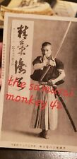 WW2 Japanese  original  postal photo of Japanese samurai collectible picture