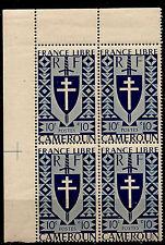 CAMEROUN  1 Bloc de 4 T. neufs  de 1941 France Libre   PR145