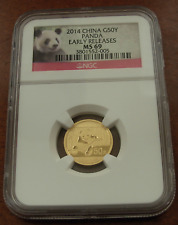 2020 panda 3g gold coin G50Y mint sealed