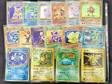 JAPANESE POKEMON CARD WIZARD BASE SET - FULL SET WITH ALL THE 16 HOLO - EXC