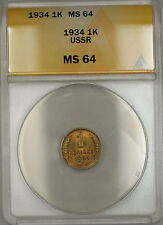 1934 USSR Russia 1K Kopeck Coin ANACS MS-64