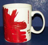 STUNNING 2014 STARBUCKS COFFEE RED FLOWER STARBURST GOLD ACCENTS 15.2 OZ MUG