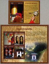 Bhutan 2017 Gebetsmühlen Buddhismus Religion Kulturerbe Mönche Prayer Wheel MNH