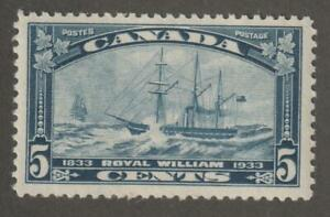 CANADA 1933 #204 Royal William - VF MNH