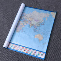 1PC World Map Poster Clear Mural Poster for Decoration Home School