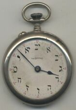 Antique Hebrew Dial Pocket Watch Karlsbad Czechosolovakia Judaica