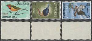 Jordan Birds - MH Stamps J839