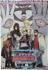 BORUTO -NARUTO THE MOVIE original DS 1sheet POSTER Japanese animation SALE
