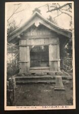 1917 Fukuoka Japan German Postcard Cover Ww1 Pow prisoner war to Bando Camp