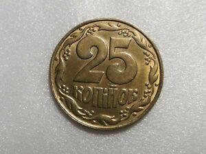 25 kopiyok 1992 Ukraine brass coin
