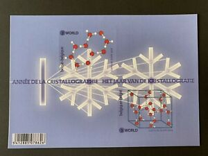 Belgium 2014 Crystallography MNH Unusual Stamp (Semi Transparent)