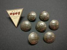Vintage Singapore Chung Cheng High School 中正中学 7 x Button & Pin Badge F/S B881
