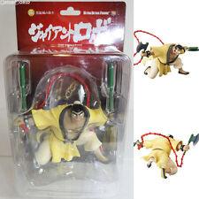 [USED] Ultra Detail Figure Tetsugyu Giantrobo The Animation Figure Medicom Toy