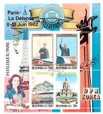 Korea 1981 International stamp Philexfrance 1982 CTO s/ sheet Mi: 107 A Sc: 2135