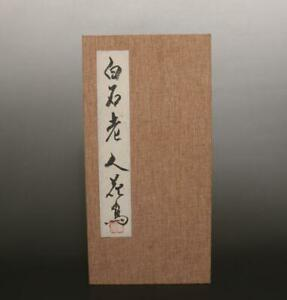 Chinese Old Qi Baishi Woodcut Scroll Album Book Painting Peaches
