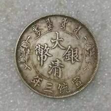 China: Hsüan-t'ung Dollar Year 3 (1911) Silver Coin