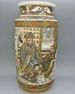 Rare Satsuma Important Triple Signed Gold Gilt Masterpiece Imperial Vase LOOK