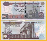 Egypt 50 Pounds p-75 2019 UNC Banknote
