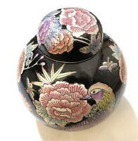 """Vintage Chinese Ginger Jar Painted Floral Bird Porcelain 8"""""""