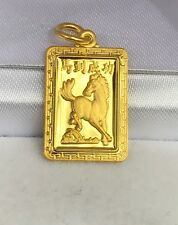 24K Solid Yellow Gold Animal Horse Sign Rectangle Charm/ Pendant, 2.51 Grams