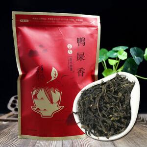 2021 Phoenix Dancong Qi Lan Fragrance (Rare Orchid) Oolong Tea Flower Aroma