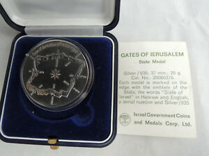 1981 Gates of Jerusalem State Medal 26g Silver + COA + Box